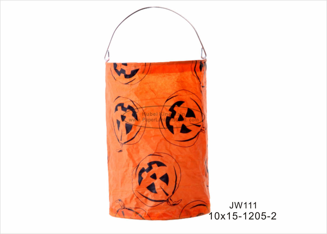 Pull Up Halloween Paper Lanterns Diy , Pumpkin Face Halloween Paper Folding Crafts For Kids